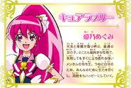 Cartel de Cure Lovely en Pretty Cure All Stars New Stage 3