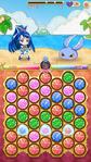 Puzzlun Gameplay YPC5GG Cure Aqua