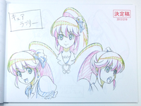 Cure lovely concept art