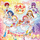 KiraKira☆Pretty Cure A La Mode Vocal Album Cure La Mode☆A La Carte