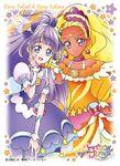 STPC Cure Soleil Cure Selene Ensky Character Sleeve