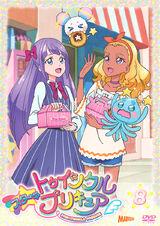 Star twinkle dvd vol 8