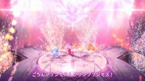 Go!プリンセスプリキュアED『夢は未来への道』