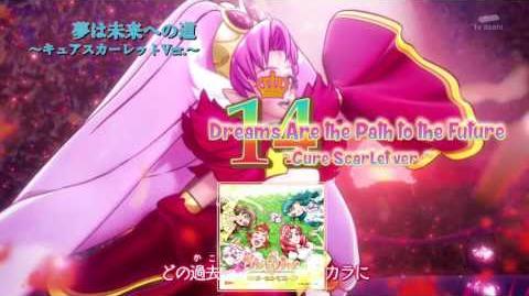 Go! Princess Precure Vocal BEST!! Track14