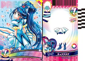 HCPC-card-set3-12