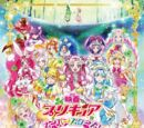Pretty Cure Super Stars! Theme Song Single