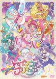 Star☆TwinklePreVol1