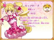 Cure Peach perfil Recuerdos de All Stars