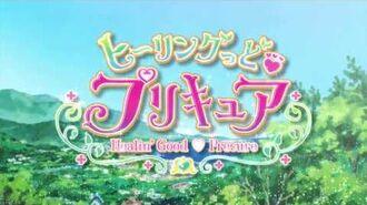 ヒーリングっどプリキュアオープニング1 Healing good Pretty Cure Opening 1