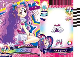 HCPC-card-set4-12