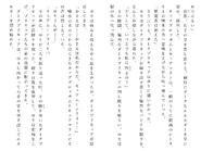 Харткэтч роман (147)