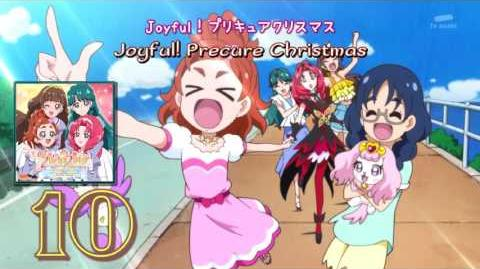 Веселье! Рождество ПриКюа!