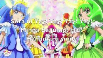 Smile Precure- Yay! Yay! Yay! (Full)