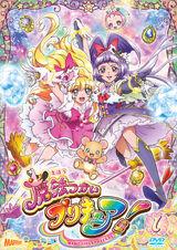 DVD mahou tsukai vol 1