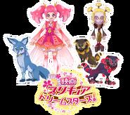 Pretty Cure Dream Stars Original Profile