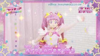 Tutorial de baile Pretty Cure Miracle Universe