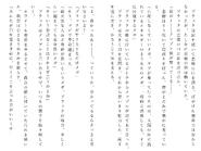 Футари роман (158)