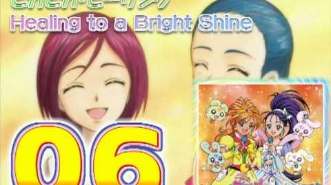 Futari wa Precure Splash Star Vocal Album 2 Track06
