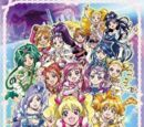 Pretty Cure All Stars DVD and Blu-ray