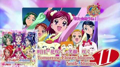 Yes! Precure 5 Go Go! Vocal Album 2 Track11
