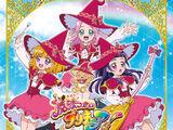 Махоцукай ПриКюа Вокальный Альбом 1: Линкл☆Мелоди