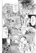 Сплэш манга 2 (3)