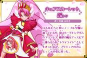 Cartel Cure Scarlet Dream Stars