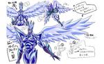 FwPCMH movie2-BD art gallery-24-Freezen Frozen ice wings