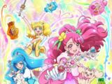Episodios de Healin' Good♡Pretty Cure