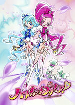 Heartcatch S1 Poster1