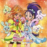Futari.wa.Precure.Splash.Star.240.672890