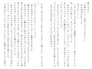 Футари роман (6)