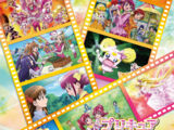 Pretty Cure Film Opening Song Collection 2