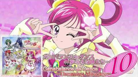 Yes! Precure 5 Vocal Album 2 Track10