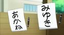 20 04 japanese names