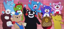 MTPC movie - Bears cameo 2