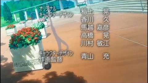 プリキュアオールスターズ New Stage みらいのともだち - Eien no Tomodachi OP