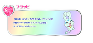 Flappy DX 1