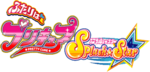Precure Splash Star logo