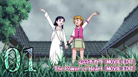 Futari wa Precure Max Heart the Movie Theme Song Track01-0
