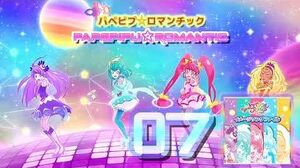 Star☆Twinkle Precure Image Song File Track 07