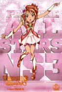 Cartel de Cure Rouge en All Stars New Stage 3