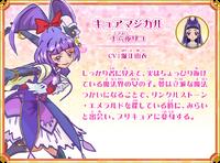 Cure Magical Hugtto Movie Profile