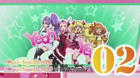 Fresh Precure! 2nd OP&ED Theme Track02