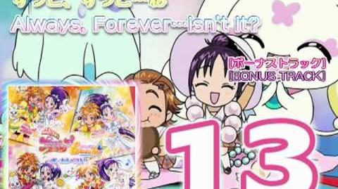 Futari wa Precure Splash Star Vocal Best!! Track13