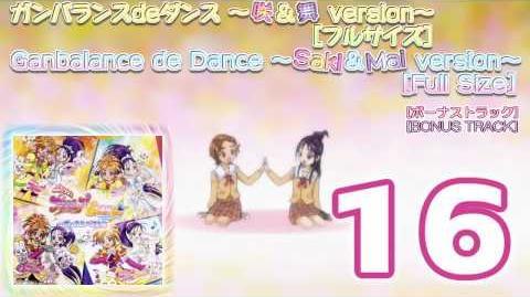 Futari wa Precure Splash Star Vocal Best!! Track16