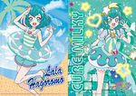 Lawson Star Twinkle Summer Collab Lala Milky A4 Clear File