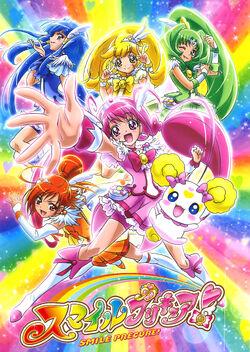 Smile Pretty Cure Poster