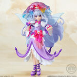 Cheerful Cure Amour figurine