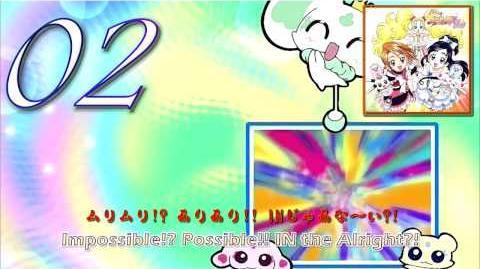Futari wa Pretty Cure Max♡Heart OP&ED Theme Single Track02